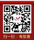 二(er)維(wei)碼